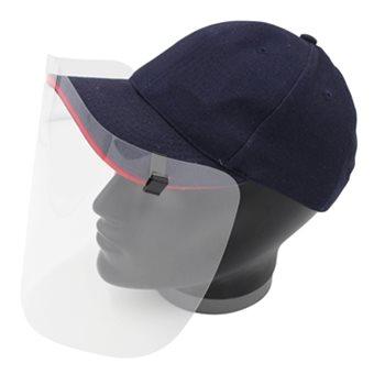 baseball hat with visor