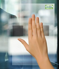 window with film plus hand